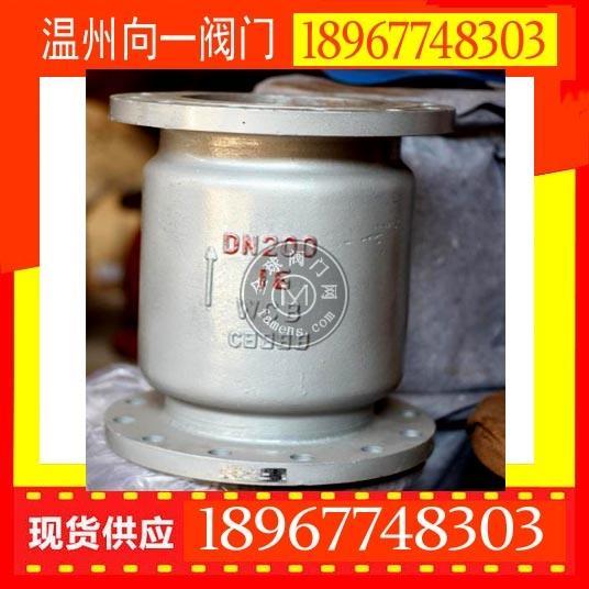 DN100鑄鋼立式止回閥廠家