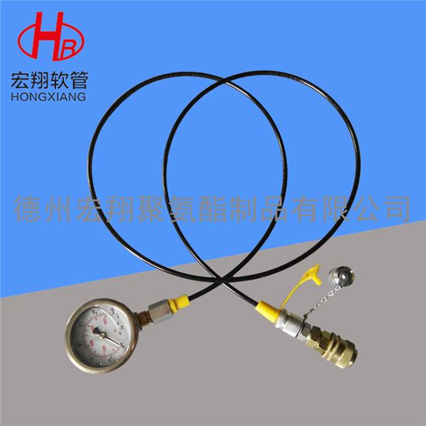 HF測壓軟管總成 壓力表線