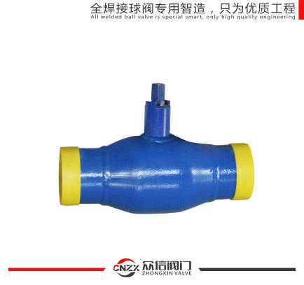 PN16 ~ PN40全焊接球閥/燃氣球閥