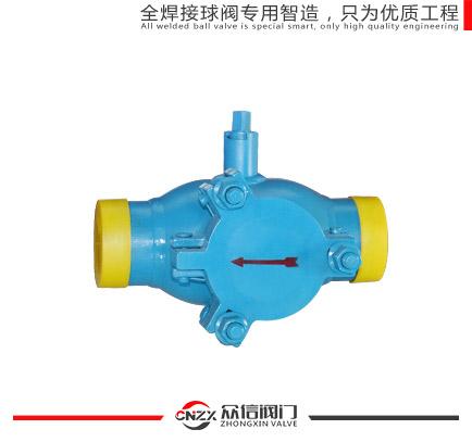 全焊接球閥/燃氣球閥/管線球閥