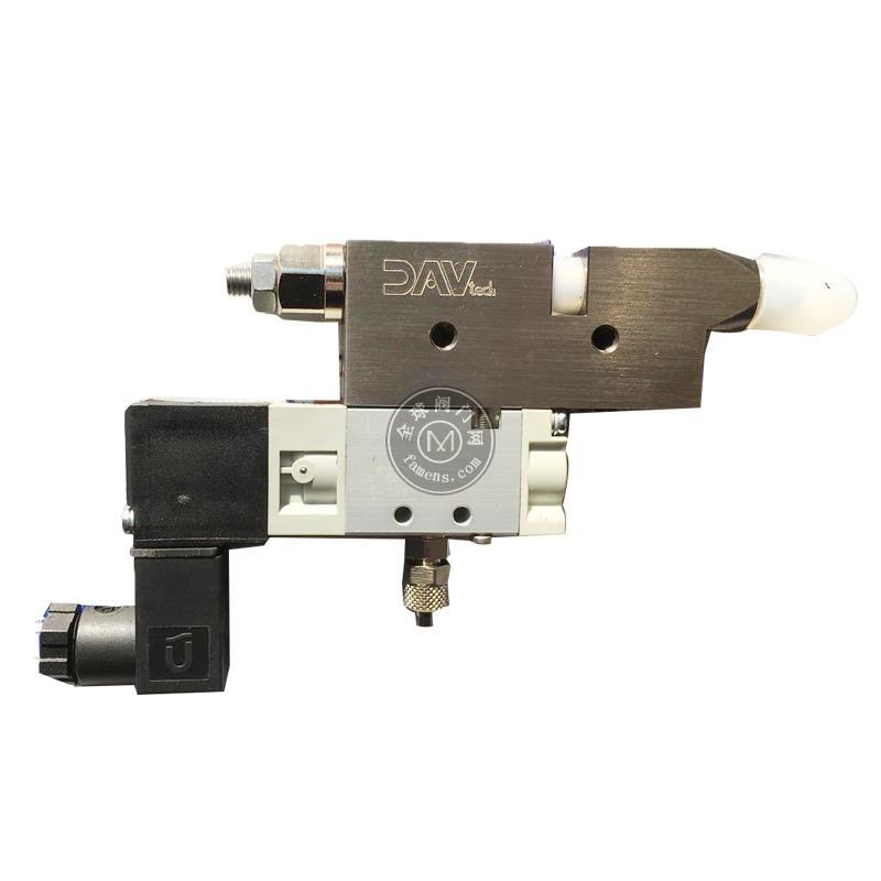 跨境直銷DAVTECH雙泵作用式 噴涂設備
