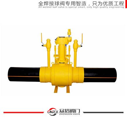 PE端帶雙放散焊接球閥全通徑
