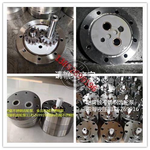 CB-B不锈钢齿轮泵