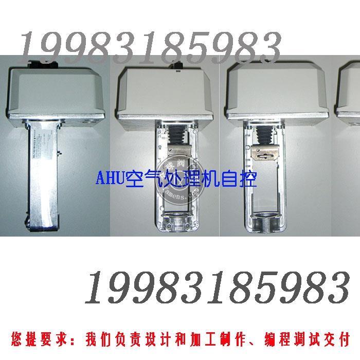 Honeywell霍尼韋爾ML7420A,ML7421A,ML7421B,ML7425電動閥門執行器