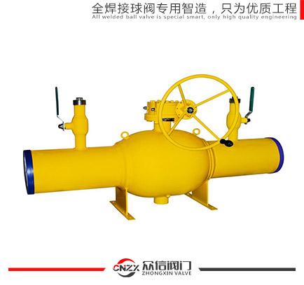 帶袖管雙放散式球形焊接球閥