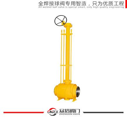 固定蜗轮 埋地式焊接球阀