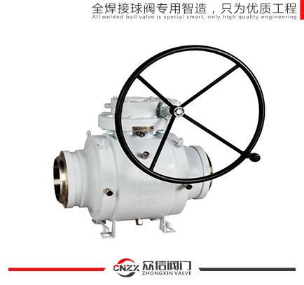 固定蜗轮式焊接球阀DN150~DN1500