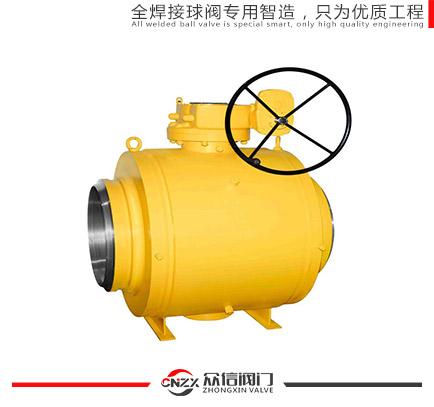 眾信固定蝸輪式焊接球閥