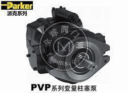 派克PV泵