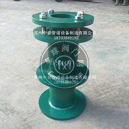 02S404柔性防水套管--中泰管道