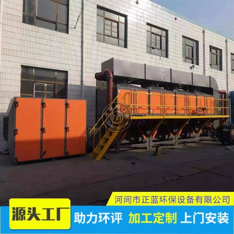 催化燃燒廢氣處理設備家具廠除味環保設備生產廠家