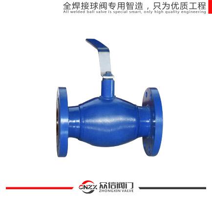 全焊接球閥/天然氣球閥