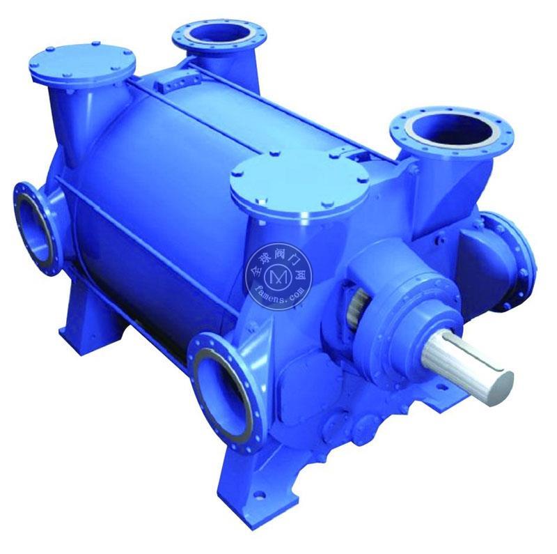 水環真空泵 佶締納士真空泵 2BE
