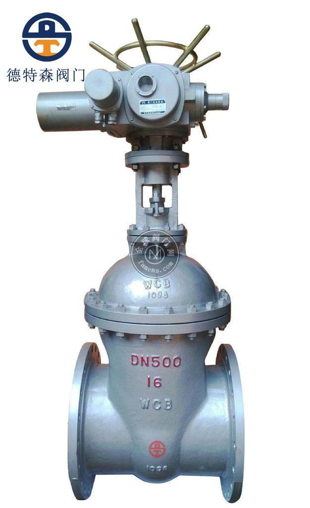 电动铸钢闸阀PN16 DN500