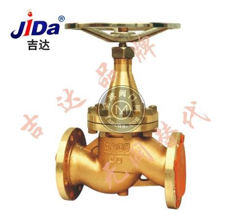 杭州型铜氧气截止阀