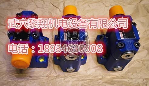 DR20-5-4X/200Y
