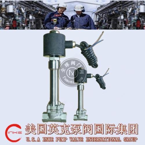 進口低溫液氨電磁閥是指閥芯由經低溫深冷處理不銹鋼制成,密封件采用特種耐低溫材料,最低溫度可達-196度,