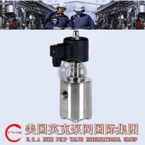进口低温防爆电磁阀工作稳定可靠,经久耐用
