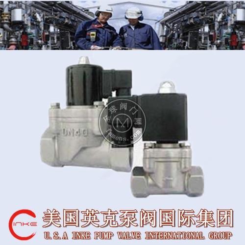 进口低温不锈钢电磁阀工作稳定可靠,经久耐用