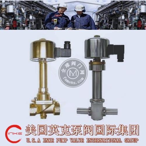 进口LNG液化天然气电磁阀美国英克厂家直销