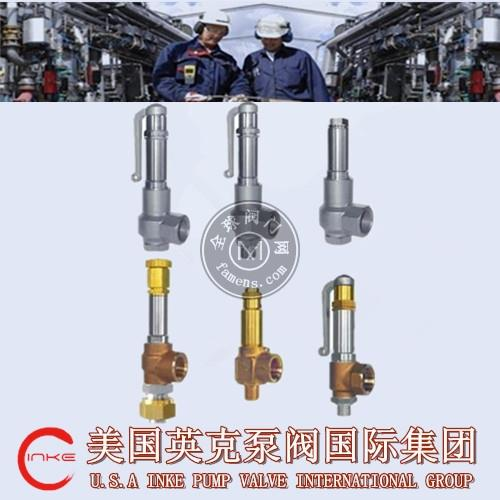 進口低溫安全閥簡述與技術參數及結構特點