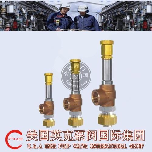 進口低溫焊接安全閥美國價格,美國廠家