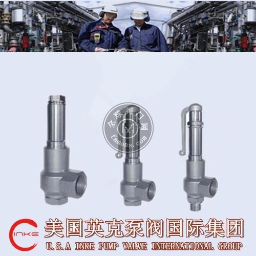 進口低溫不銹鋼安全閥有哪幾個品牌