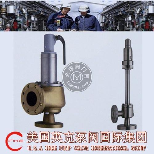 進口低溫法蘭安全閥工作穩定可靠,經久耐用