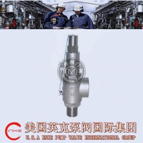 進口低溫液氮安全閥工作穩定可靠,經久耐用