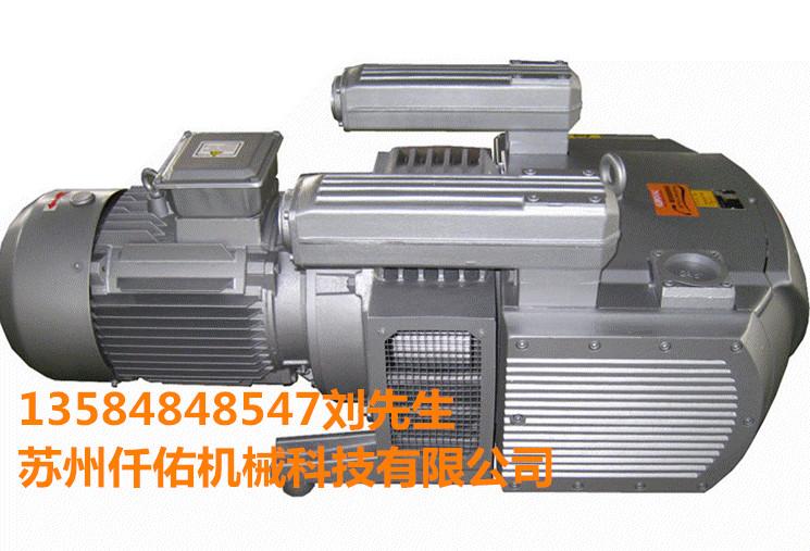 KVE250L臺灣歐樂霸/EUROVAC真空泵