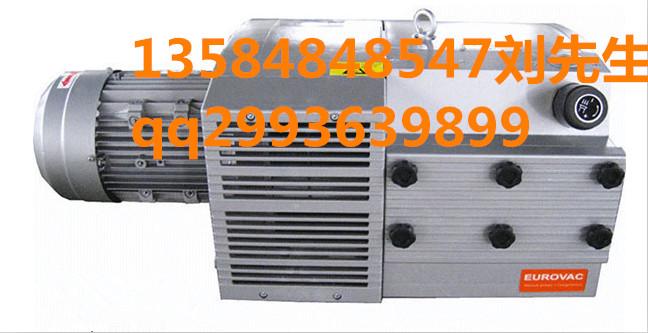 KVE160-4臺灣歐樂霸/EUROVAC真空泵