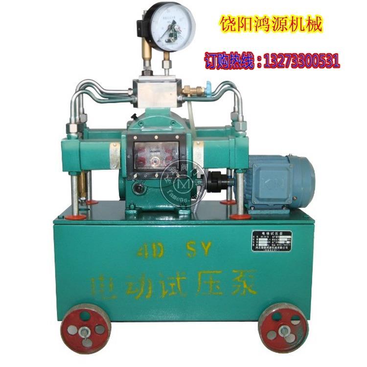 电动打压机的使用 电动试压泵能进行自动保压