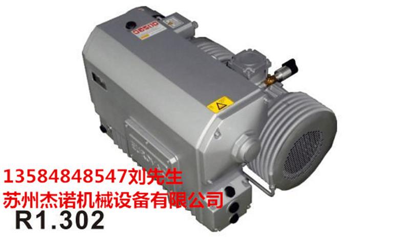 R1-302臺灣歐樂霸/EUROVAC真空泵