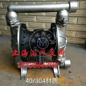 隔膜泵,QBK气动隔膜泵,隔膜泵厂家,铸铁隔膜泵,四氟隔膜泵,F46隔膜泵