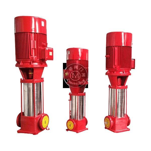 消防泵,GDL多级消防泵,CCCF多级消防泵,泡沫消防泵,增压消防泵,喷淋消防泵