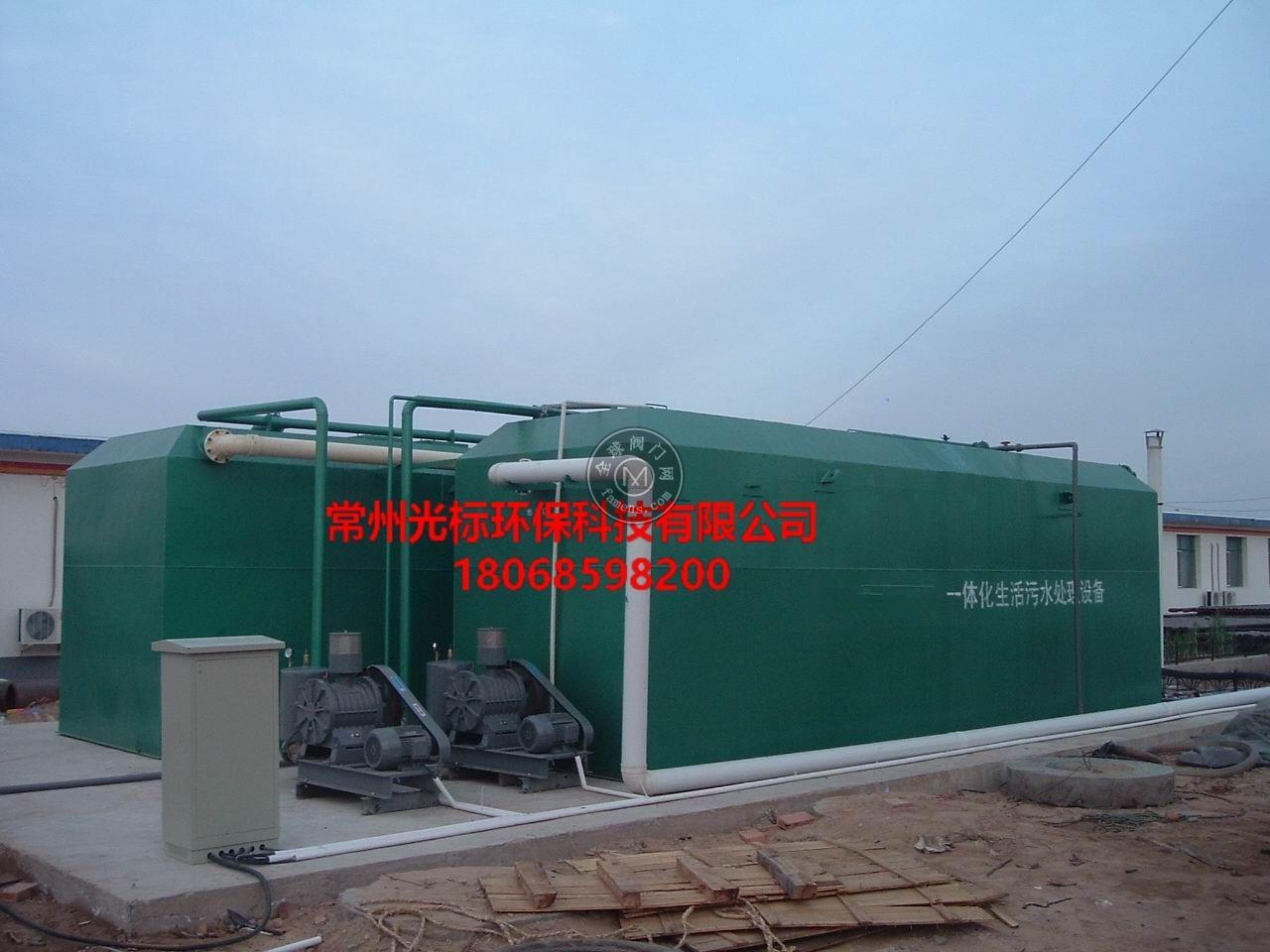江蘇廠家解讀農村一體化生活污水處理設備工藝的選擇