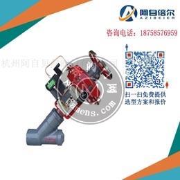阿自倍爾氣動Y型疏水閥 電動Y型疏水閥 氣動薄膜Y型疏水閥