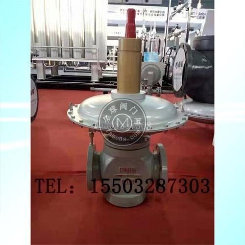 燃氣調壓器 燃氣減壓閥 燃氣調壓柜