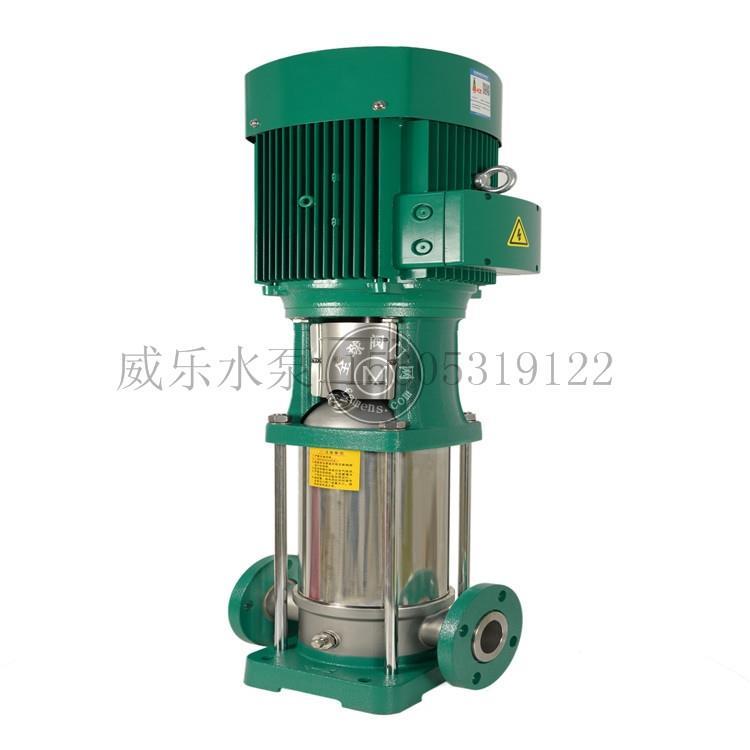 威乐水泵-高质量立式多级离心泵 卫生级 增压泵、空调循环泵