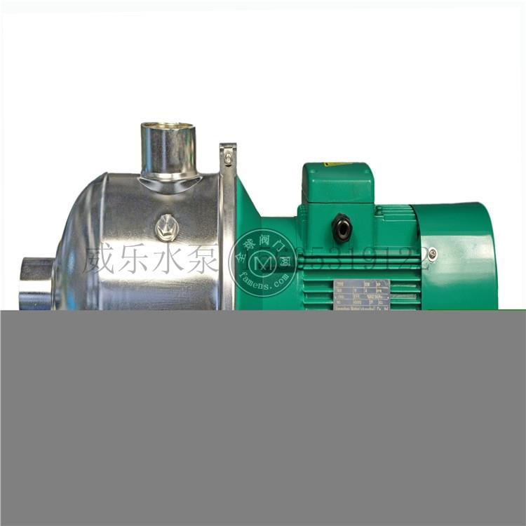 威樂水泵-MHI桶式系列 臥式多級不銹鋼泵 樓房自來水管道增壓泵