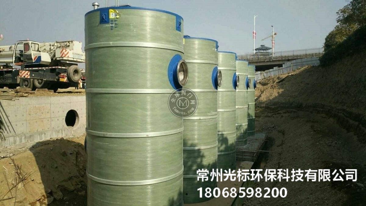 一体化预制泵站进水设计原则和一体化预制泵站出水设计原则