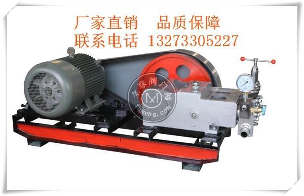试压泵的相关使用及注意事项