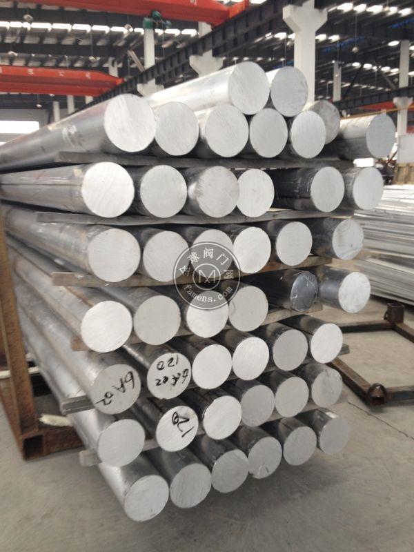 5083-H111铝棒成分
