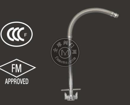 亚斯通力AMS-2000型无尘室专用消防洒水软管