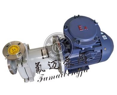 CQ不銹鋼磁力泵