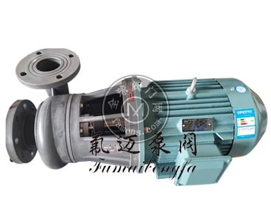 FP工程塑料离心泵
