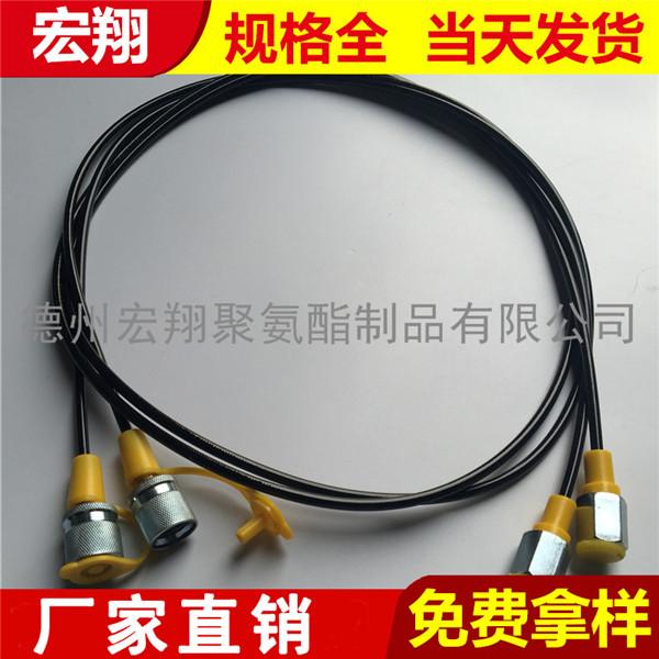 壓力表連接線 HF測壓軟管廠家