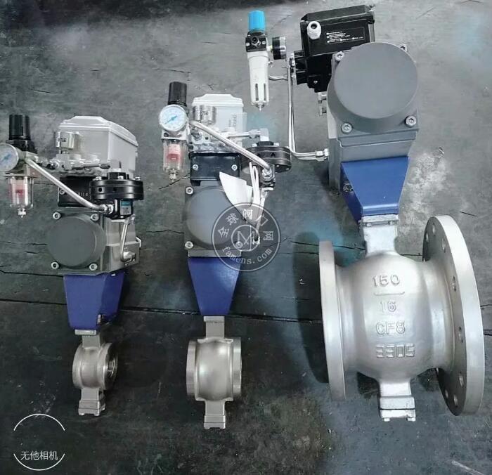 气动V型球阀 气动调节球阀 气动美标V型球阀