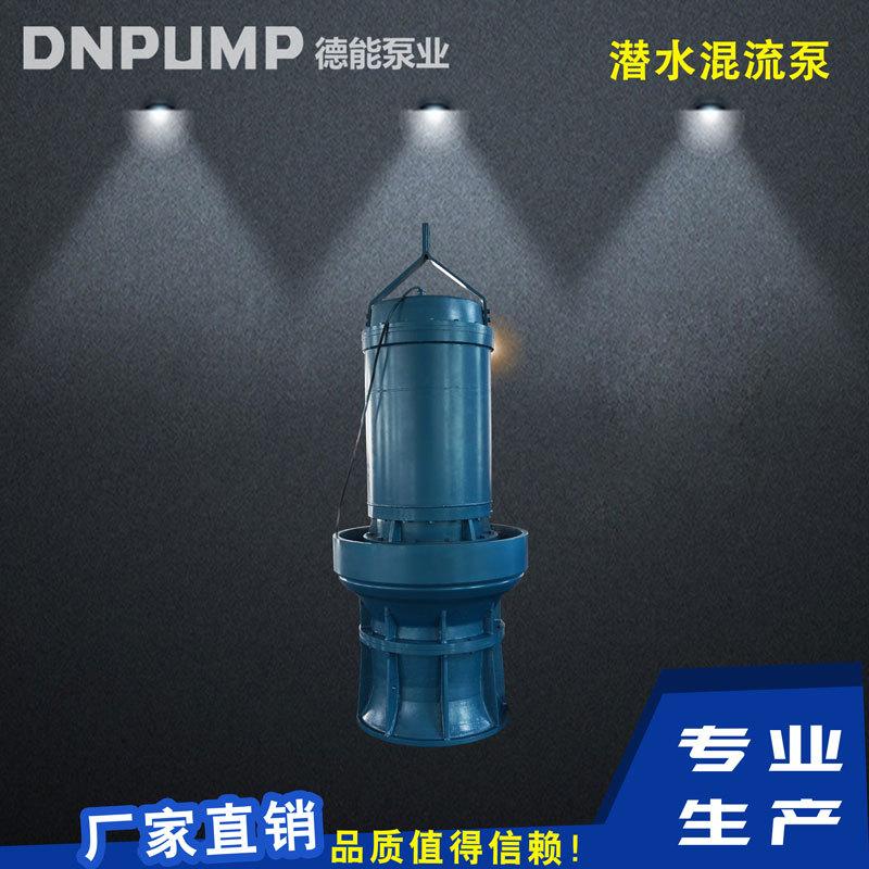 天津水泵轴流泵厂家,水泵出水量小及不出水的故障原因