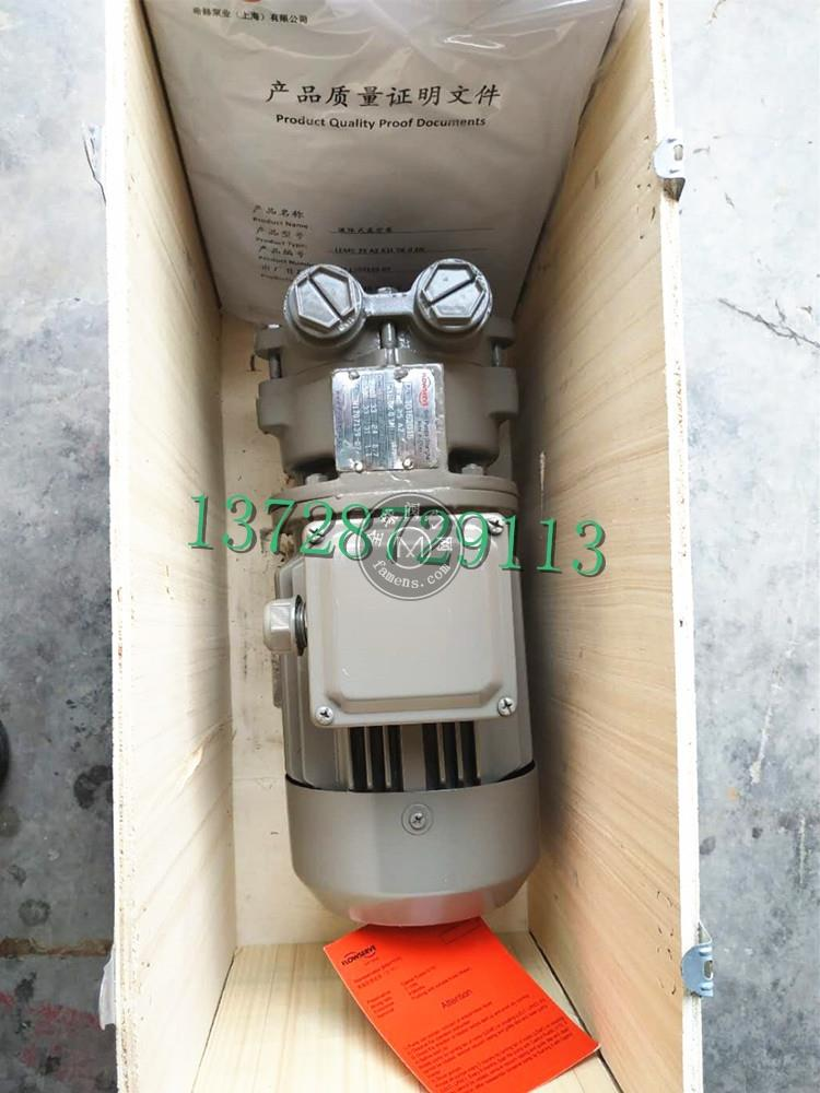 LEMC25 AZ X1L OK 0真空泵 SIHI/希赫品牌 制药机械用